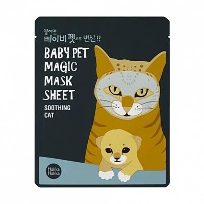 holika-holika-baby-pet-magic-mask-sheet-pug-cane-carlino (Copy)